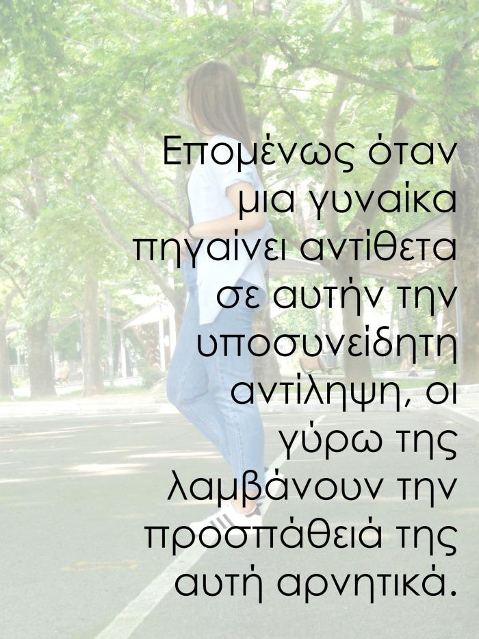 DSC01416_greek text.jpg